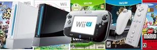 Wii関連 本体・ソフト・アクセサリー|スマートマート