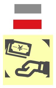 修理依頼の流れ-step6.ご入金|スマートマート