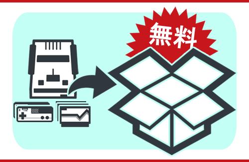 3.無料で梱包キットを発送!|スマートマート