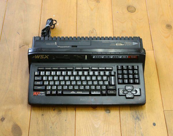 パナソニック MSX 2+ WSX 高価買取しました!