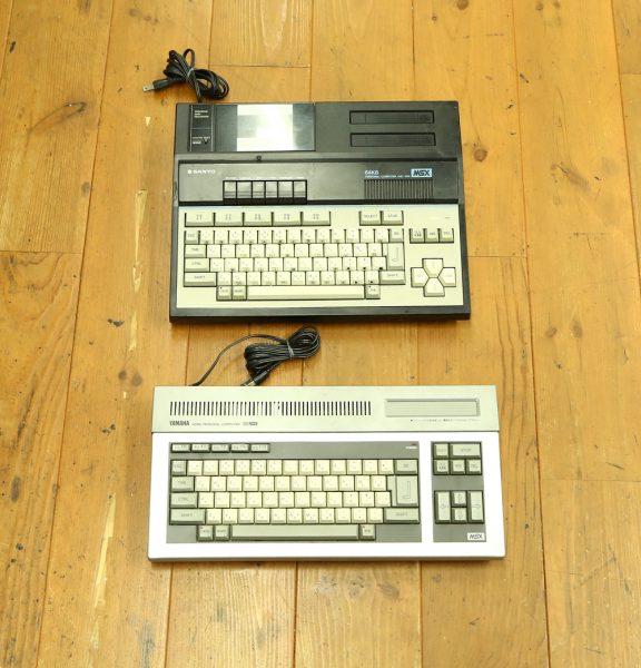 サンヨー&ヤマハ MSXを買取査定しました!