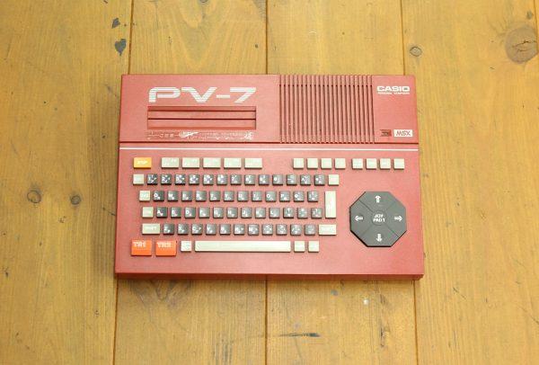 ホビーパソコン MSX PV-7 を買取査定しました!